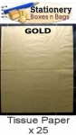 QTY 25 Sheets GOLD Tissue Paper 18