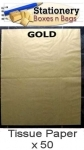 QTY 50 Sheets GOLD Tissue Paper 18